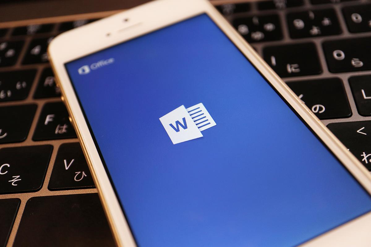 Time-saving tips for Microsoft Word